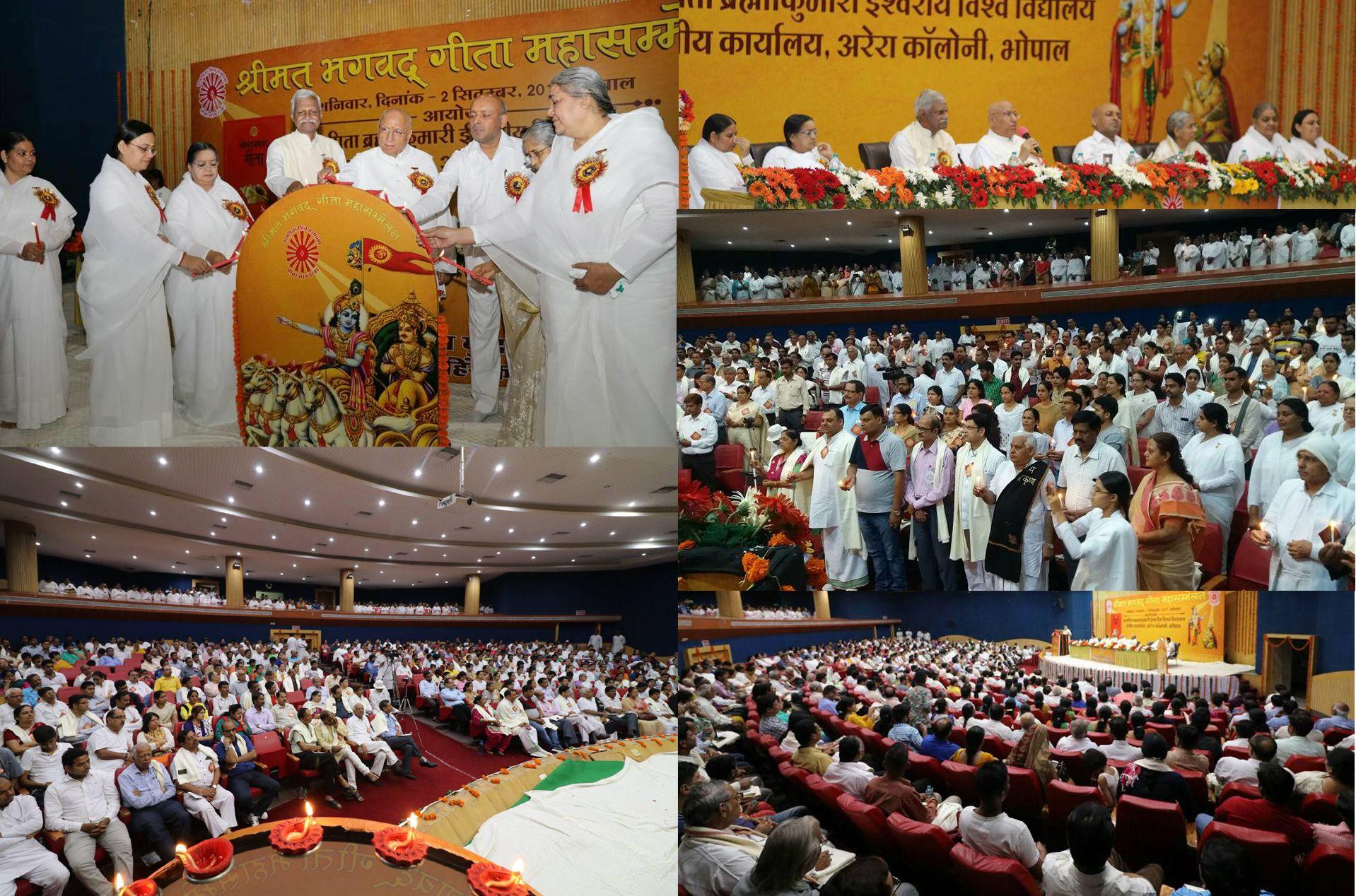Geeta Conferance