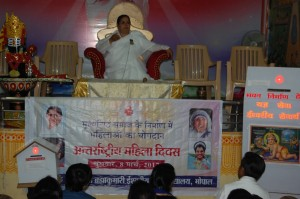 B.K. Avdhesh giving Lecture